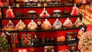 雛祭りは日本特有のイベント・韓国人は何ソレ?意味や歴史から紐解く