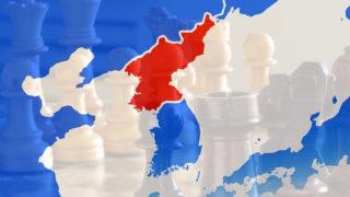 地上の楽園!?北朝鮮まとめ!人口・歴史・国交・成り立ちをわかりやすく!
