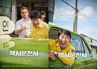 taxi-driver-korea