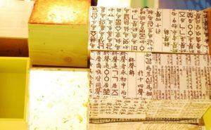 koreanlanguageimage
