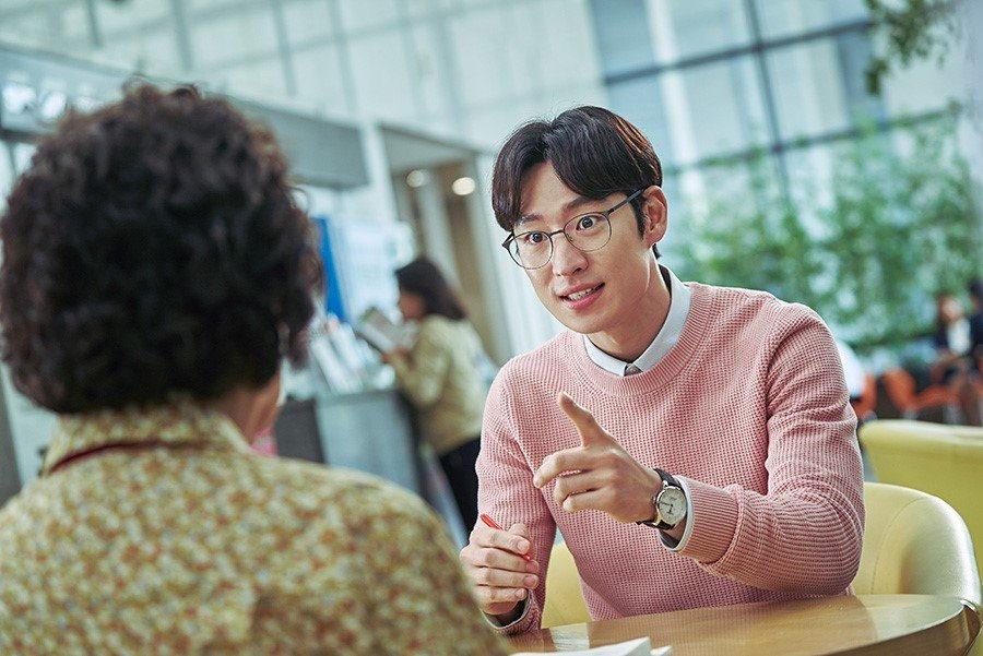 korean-movie-i-can-speak1