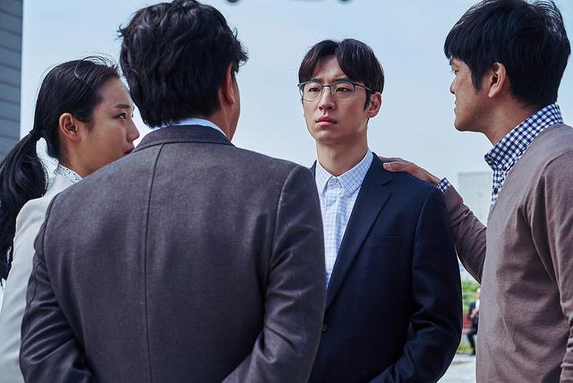 korean-movie-i-can-speak2