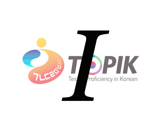 TOPIK1-logo