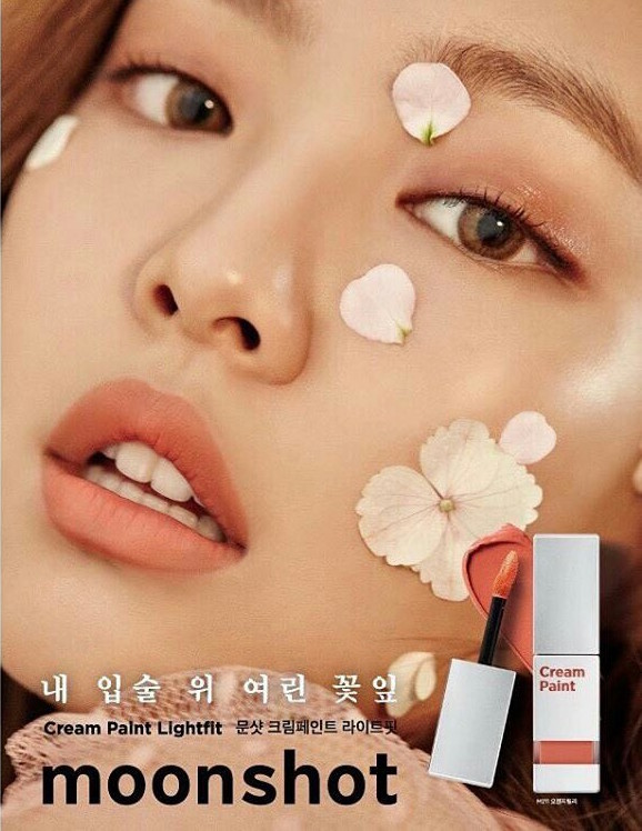 jennie-makeup2