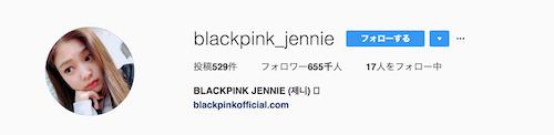 blackpink-jennie-instagram