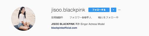 blackpink-jisoo-instagram