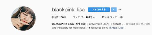 blackpink-lisa-instagram