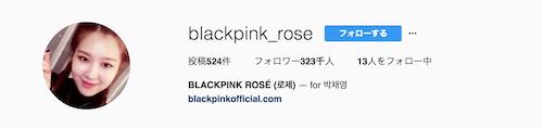 blackpink-rose-instagram
