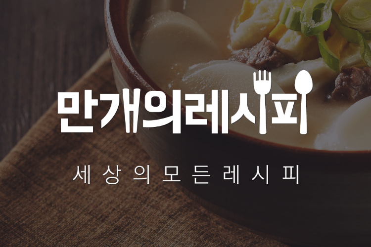 korean-recipeapps