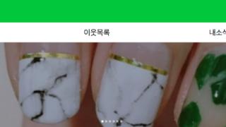 韓国のブログサービスを比較!一番人気は?特徴は?