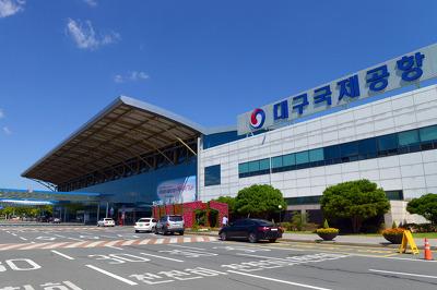 daegu-airport