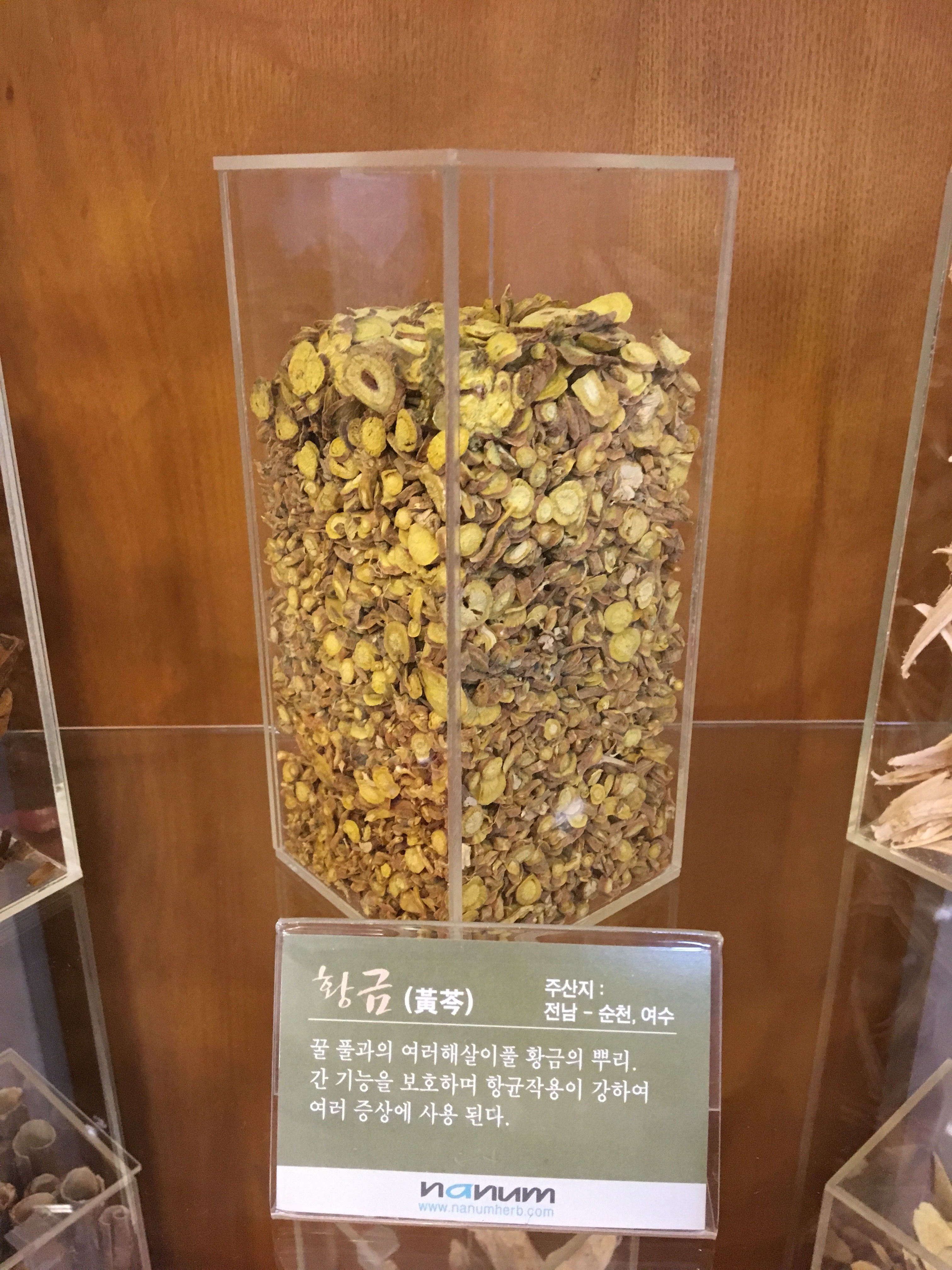 korean-medicine5
