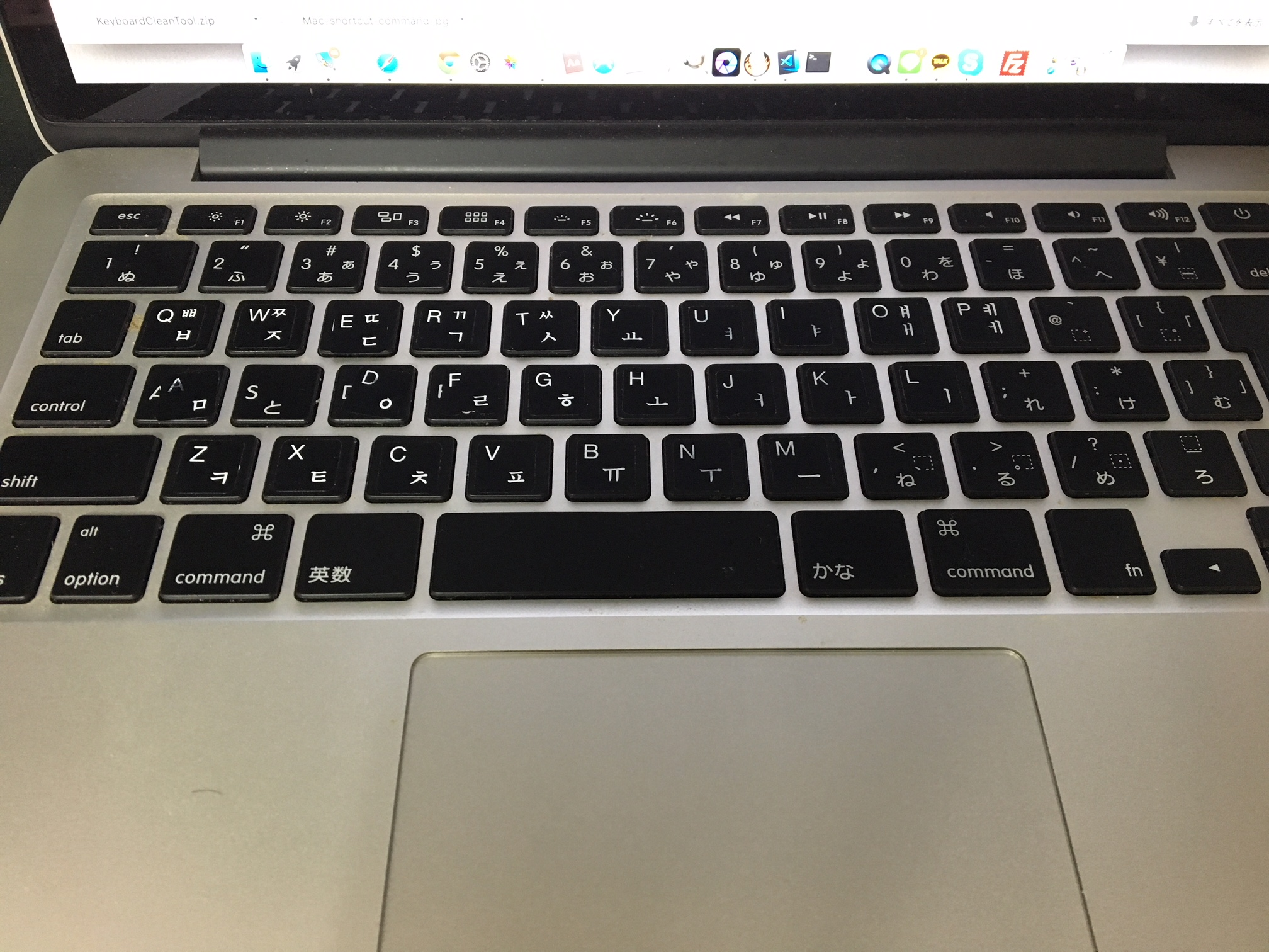 mac-korean-keyboard