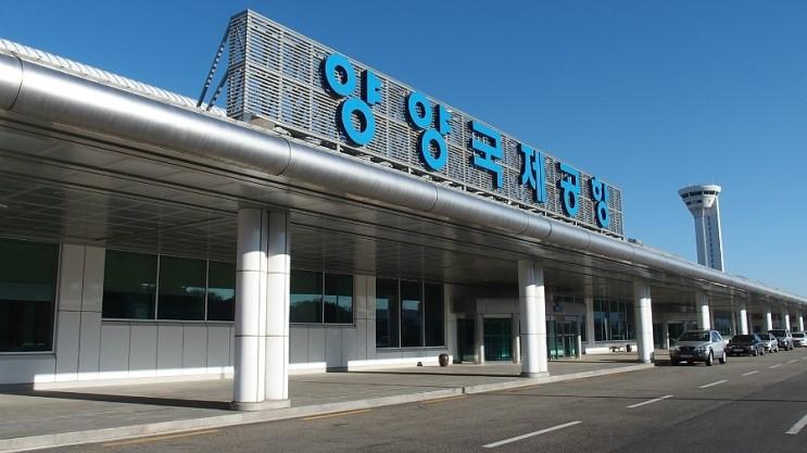 yangyang-airport