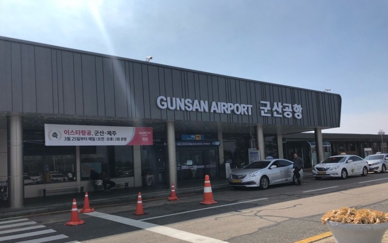 gunsan-airport