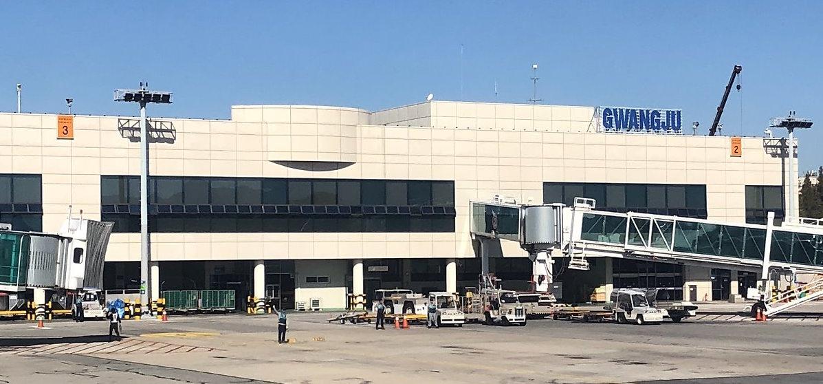 gwangju-airport