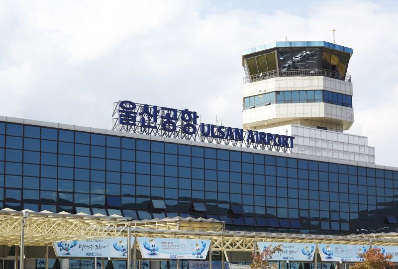 ulsan-airport
