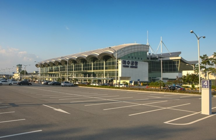 yosu-airport