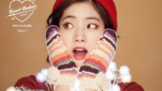 TWICE(トゥワイス)韓国人メンバーダヒョンのメイク!写真からやり方を解説!