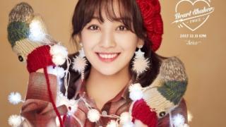 TWICE(トゥワイス)韓国人メンバージヒョのメイク!写真からやり方を解説!