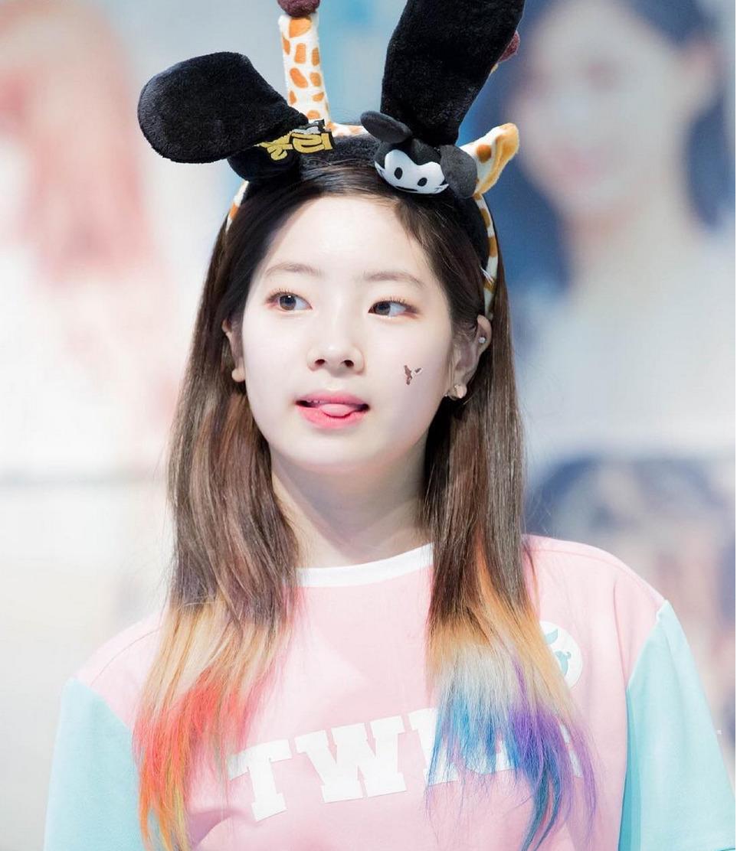 twice-dahyun-20160529