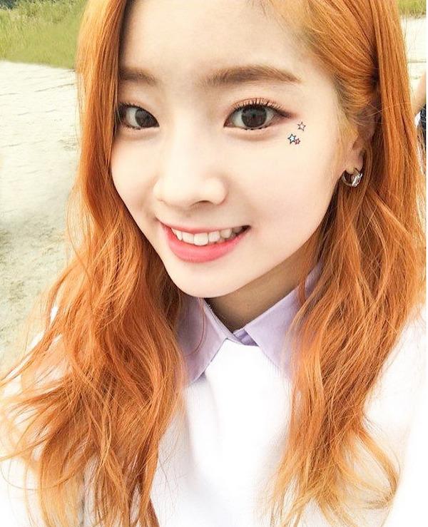 twice-dahyun-20161109