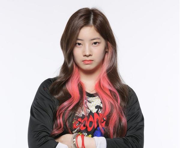 twice-dahyun-sixteen