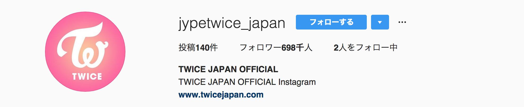 twice-japanofficial-instagram