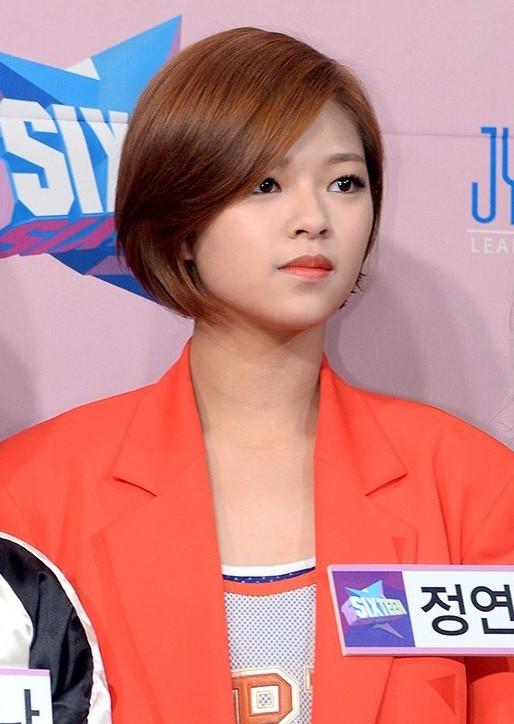 twice-jeongyeon-sixteen