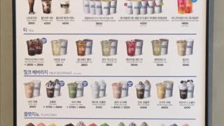 韓国のカフェ【EDIYA】のメニュー!コーヒーの値段は?