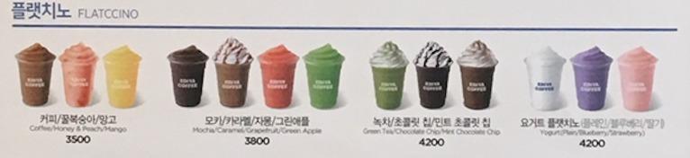 ediya-menu6