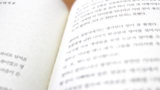 勉強がコンブ?口に出すのをためらうちょっと変な韓国語10選!