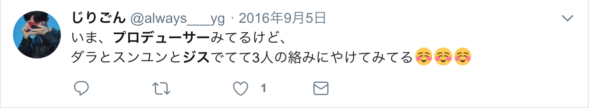 producer-user1