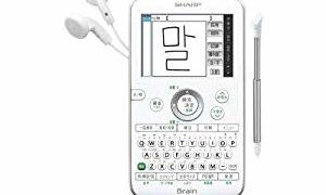 シャープの日韓電子辞書は買うな!は本当?口コミから検証