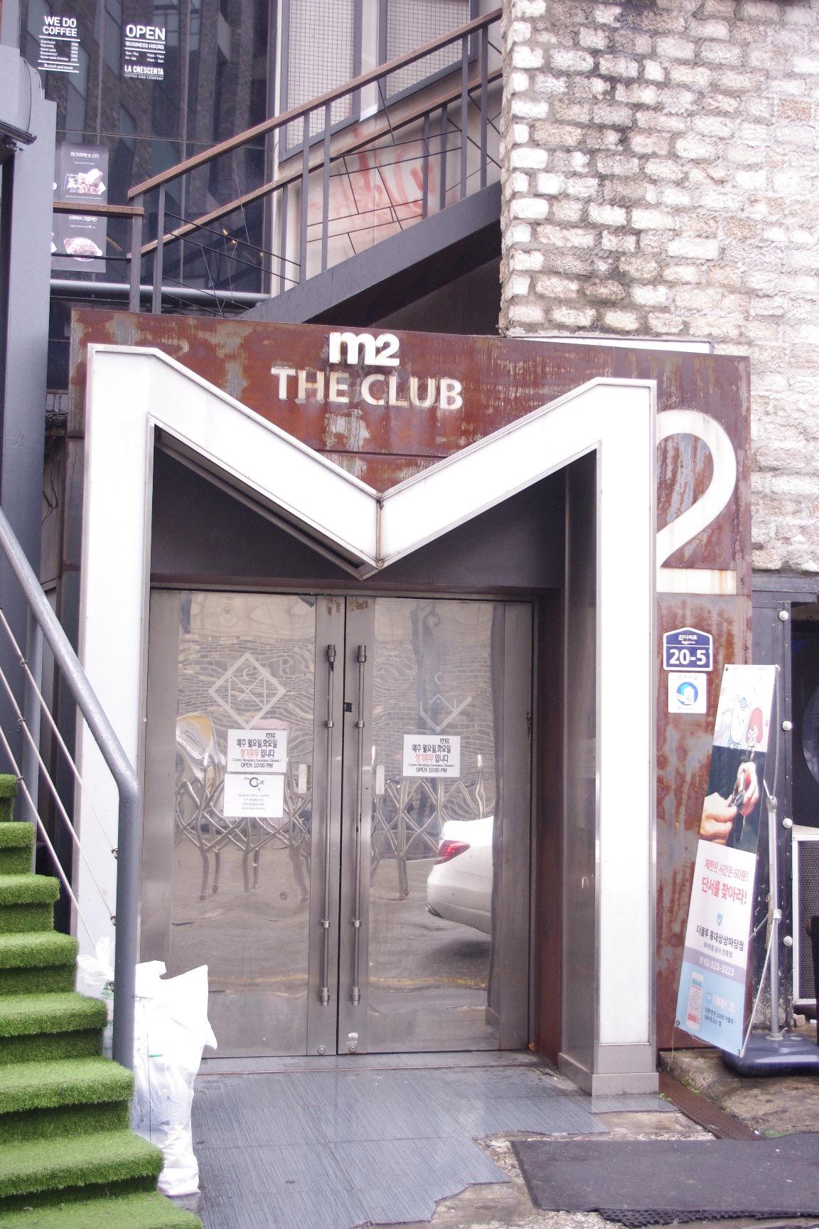 M2-the-club