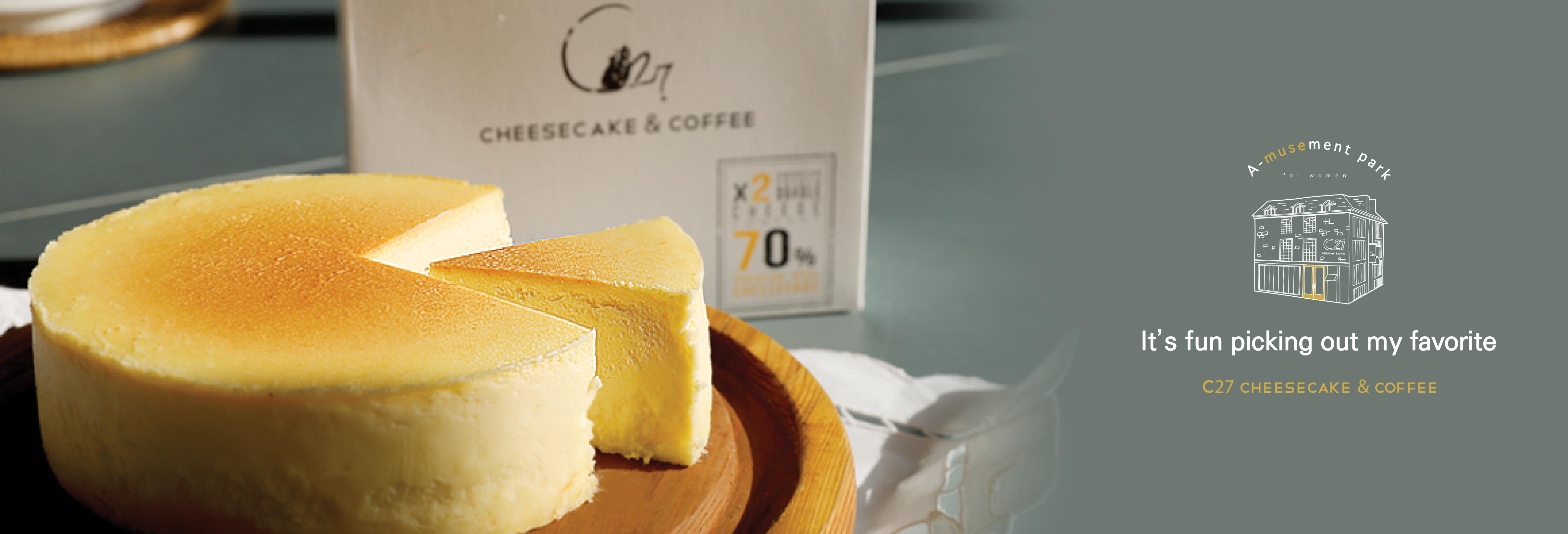 c27-seoul-cheesecake