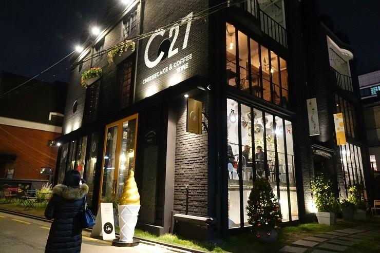 c27-seoul