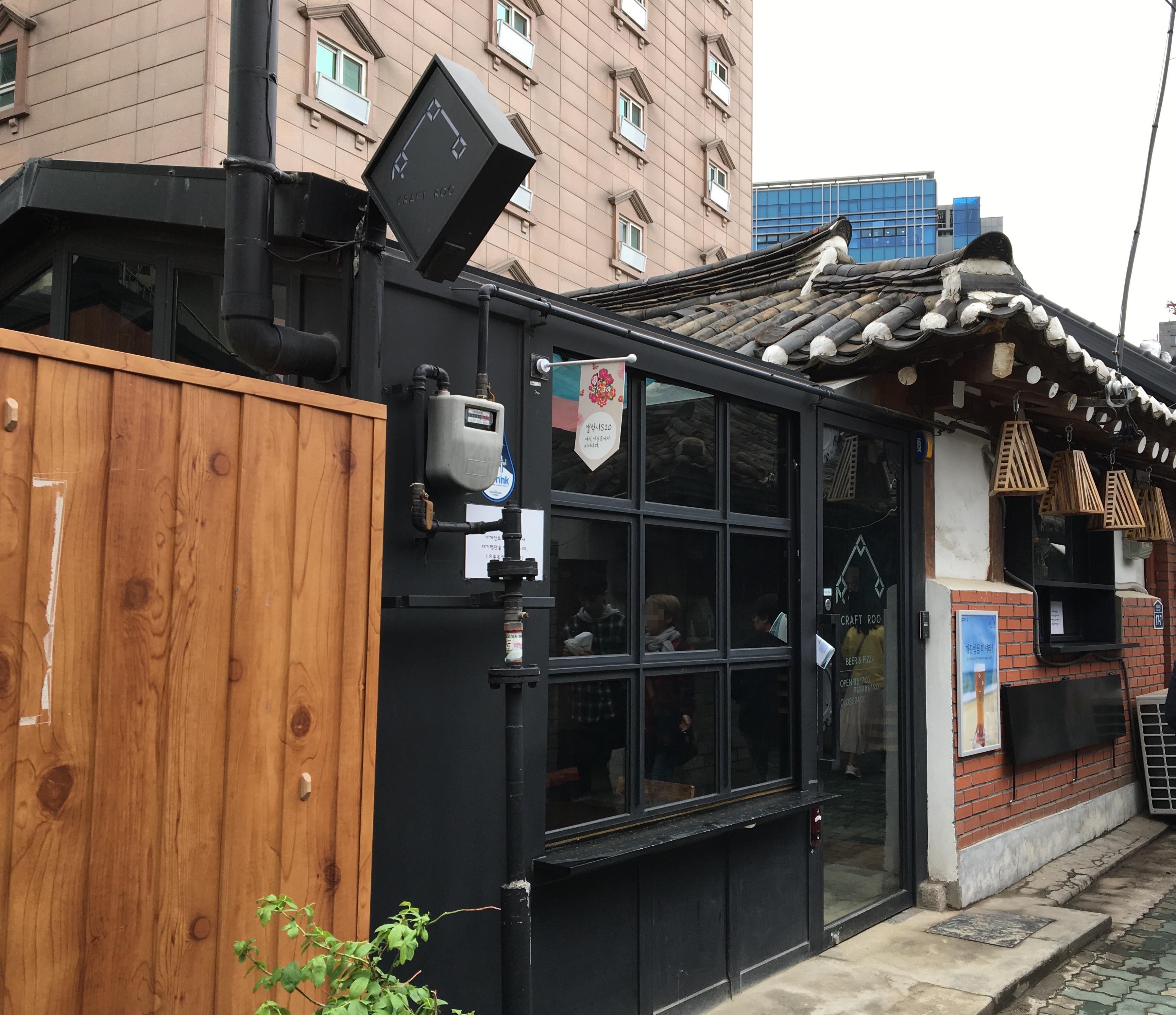 craftroo-seoul