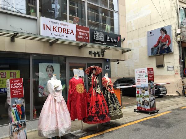 inkorea
