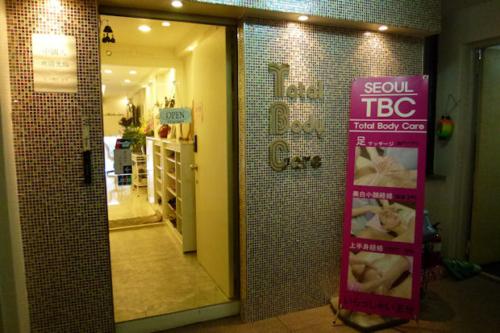 SEOUL TBC