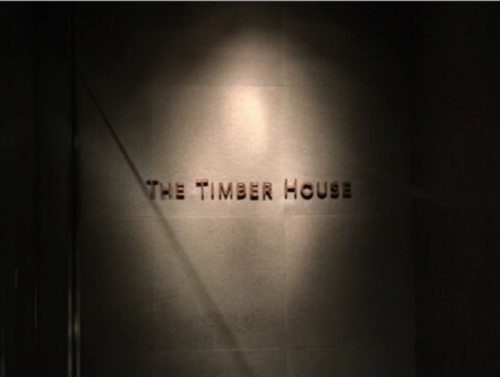 The Timber House