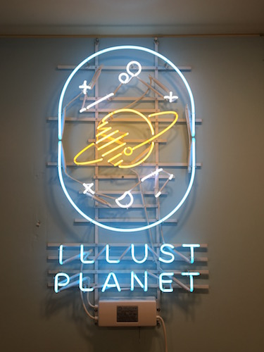 illustplanet