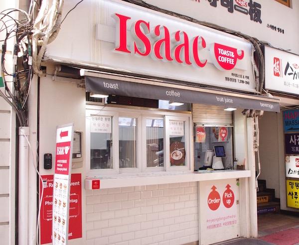 issac