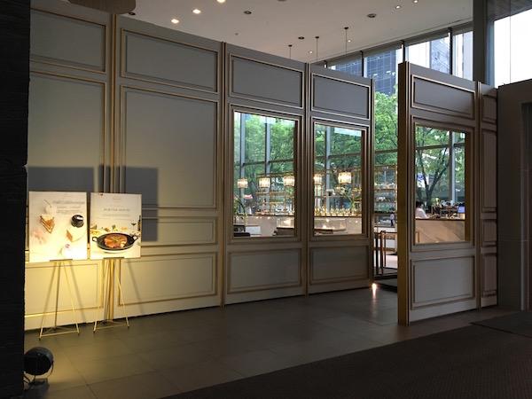 boverlounge-entrance