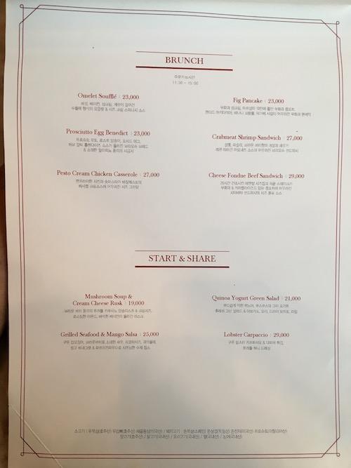 boverlounge-menu3
