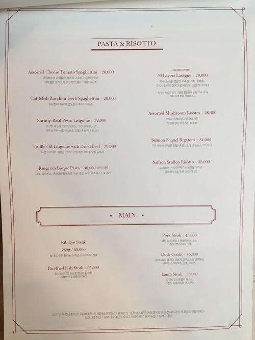 boverlounge-menu4