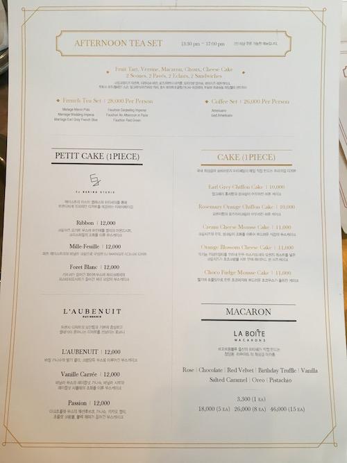 boverlounge-menu6