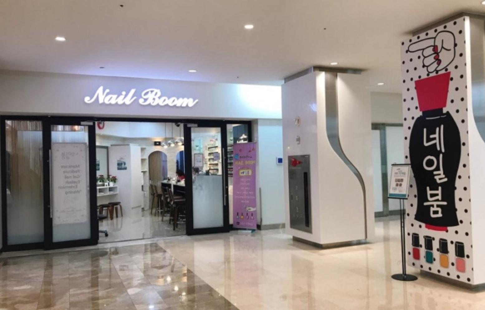 nailboom-store