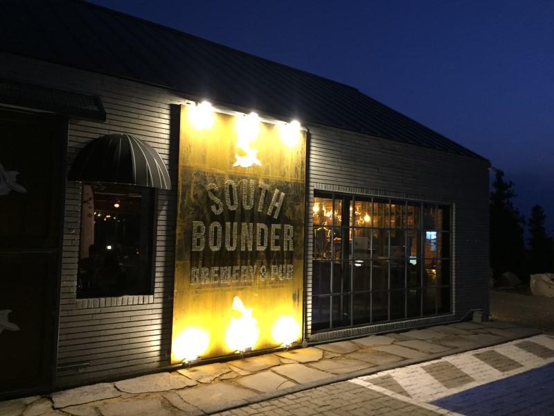 サウスバウンダー