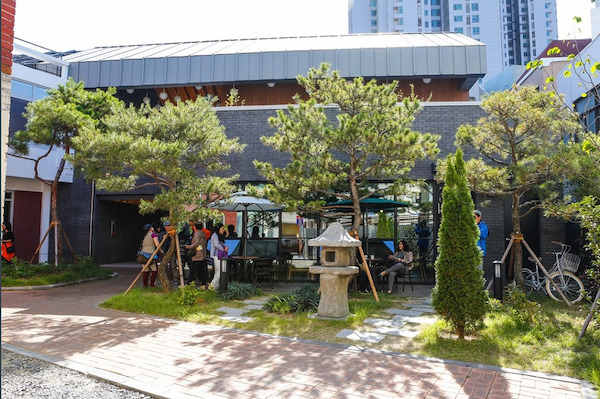 エコ漢方ウェルビー体験館